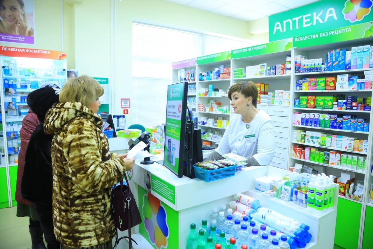 Проверили аптеки города