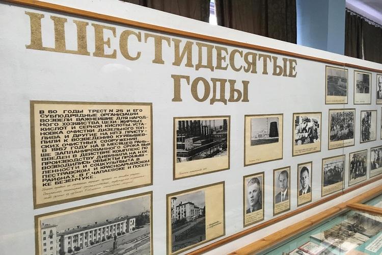 В августе 2020 года «Тресту 25» исполнится 80 лет. В 2006 году строительно-монтажное управление было закрыто.