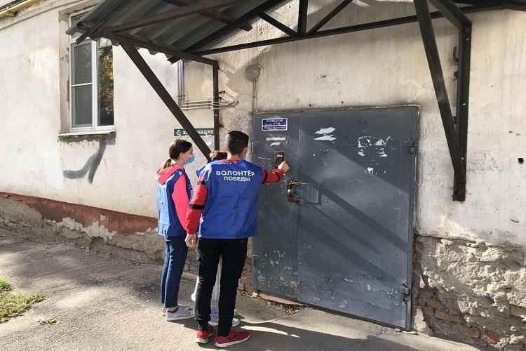 В Новокуйбышевске всю неделю можно встретить волонтёров Победы, которые оказывают помощь пожилым людям, для которых Великая Отечественная Война стала частью судьбы.