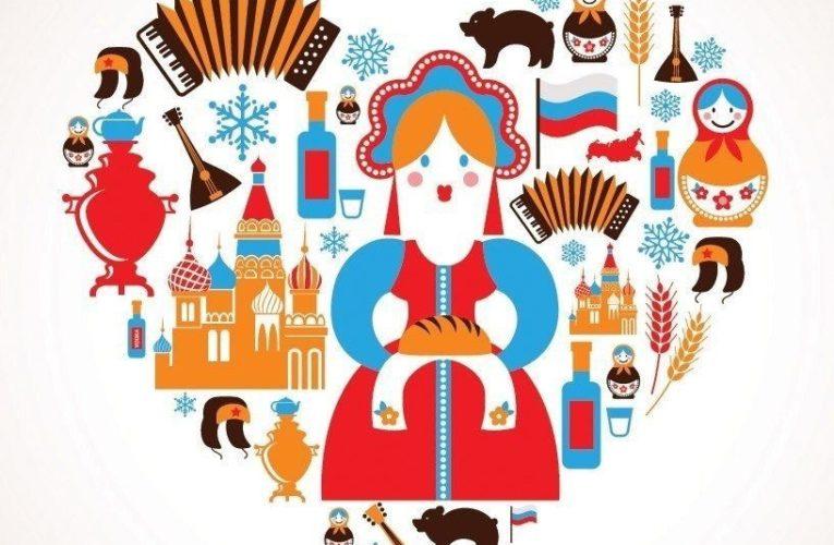 День России — 12 июня — главный праздник нашей страны